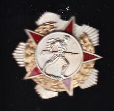 "Albania Albanian Medals ""Bravery"" Order. Pravema."