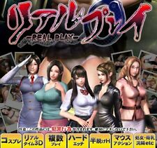 Real Play Windows PC Sexy Japanese Game DVD-ROM Illusion Normal Version F/S