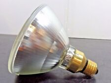Lumapro Reflector-PAR Halogen Lamps PAR38 Lamp Shade QTY 30 38G527