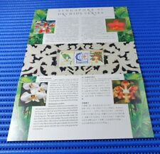 1995 Singapore Presentation Pack Singapore '95 Orchid Series Stamp Issue MNH #03