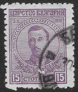 Bulgaria 1919 15st 1st Anniversary of Coronation of Tsars Boris (D1)