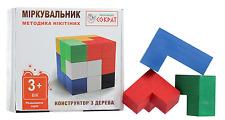"Jigsaw Educational ""Smart touch"" Nikitin method Wood"