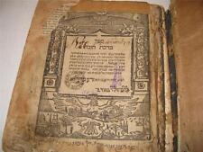 1739 Berlin BIRKAT HAZEVACH by R. Aaron Samuel Koidonover Hebrew/Judaica/Jewish