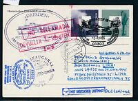 "81677) LH FF Frankfurt - Lima Peru 29.10.95, Karte SP ""DRESDEN"" SST D. Wasserfl"