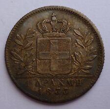 Greece 1 Drachma 1833 Silver coin *** XF *** King Othon Otto Rare