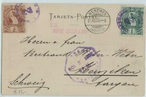 Guatemala 1900 card with 1+2 C stamps, to Switzerland via NEW ORLEANS