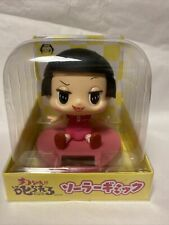 New Solar Powered Dancing Figure Toy Bobblehead - Cute Little Girl - US Seller