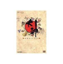 Okami Official Guide Book (Famitsu Capcom) / PS2