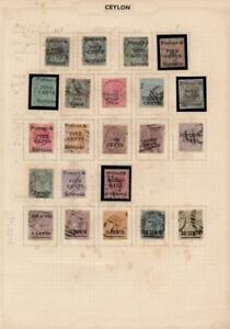 CEYLON: 1885 Victoria Examples - Ex-Old Time Collection - Album Page (38386)