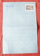 Mayfairstamps Bangladesh Mint Stationery Aerogramme wwf4499