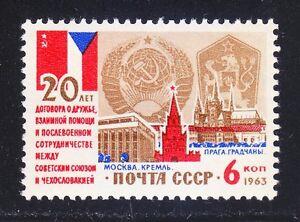 Russia 1963 MNH Sc 2817 Mi 2832 Russo-Czechoslovakian Treaty.Flags,coat of arms