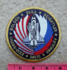 STS-60 NASA space shuttle mission patch > US and Soviet Space agencies > MIR
