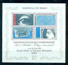 France 1975 Arphila sheet #1429 VFMNH CV $7.50