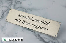 TÜRSCHILD 120x30mm - Namenschid Alu silber gebürstet - mit WUNSCHGRAVUR