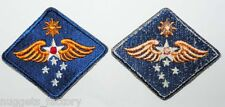 Patch original WWII USA Far east air force ( 066 )
