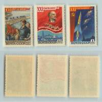 Russia USSR 1958 SC 2158-2160 MNH . f8561