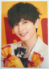 U-KISS Official Inside of me Tower Record Japan Photocard Raw Photo  - Kiseop