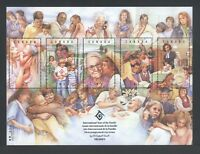 CANADA SOUVENIR SHEET SS 1523 UNITED NATIONS INTERNATIONAL YEAR OF THE FAMILY