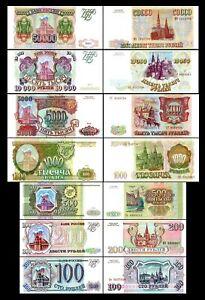 Rusia -  2x 100 - 50.000 Rubles - Edición 1993 - 1994 - Reproducción - 02