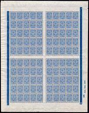 Imperial Russia sheet Sc#78 Mi#69 plate#1 inscription Худ. Тип. 1909. Wmk MNHOG