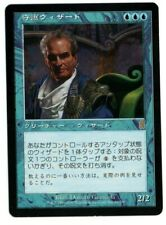 Patron Wizard Odyssey MTG Japanese SP