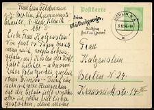 GERMANY POSTCARD 3.12.36  BERLIN TO BERLIN