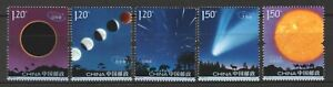 P.R. OF CHINA 2020-15 ASTRONOMICAL PHENOMENA COMP. SET OF 5 STAMPS IN MINT MNH