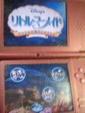 Disney's The Little Mermaid: Ariel's Undersea Adventure JAPANESE Nintendo DS