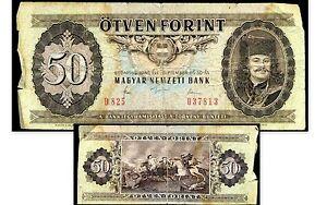 HONGRIE 50  forint 1980    D 825