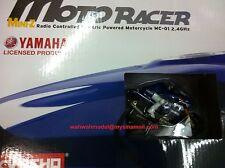 Kyosho Mini Z Moto Racer 30051JL Yamaha YZR-M1 2011(MC-01 2.4GHz System Readyset