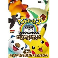 Poke Park 2 Beyond the World official guide book / Wii