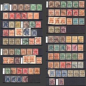 PALESTINE 1918-22 used collection, cat £130