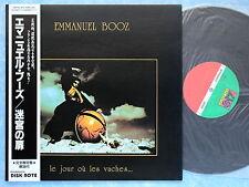 EMMANUEL BOOZ Le Jour Ou Les Vaches NOTE-01L JAPAN LP w/OBI 071az19