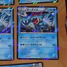 TCG POKEMON RARE JAPANESE CARD HOLO PRISM CARTE 017/088 FERALIGATR XY R JAPAN NM