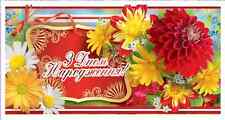 Ukrainian greeting card Money Holder