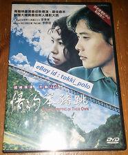 BUNGEE JUMPING OF THEIR OWN (NEW DVD) LEE BYUNG HUN KOREAN MOVIE GAY INTEREST R3