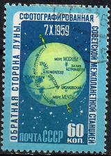 Russia Soviet Space Explorer Luna 3 Moon Far Side stamp 1959