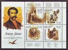 HUNGARY - 2017. 200th Birth Anniversary of János Arany - Souvenir Sheet - MNH