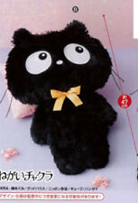 Onegai Chakra w/Yellow Satin Ribbon Big DX Cat Plush 47cm AMU-PRZ7534 US Seller