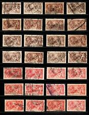 *Kappysstamp large372 Collection Great Britain Seahorses No Id High Cv All Sound