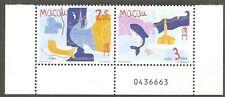 Macao: full set 2 mint stamps, International Year of Ocean, 1998, Mi#969-70, MNH