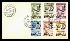 DR WHO 1982 HAITI FDC JEAN CLAUDISME SPACE SATELLITE COMBO  f95132
