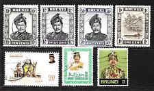 Brunei ..Splendid stamps .. 1068
