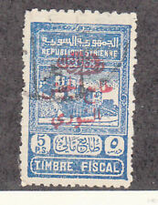Syria - 1945 - SC RA4 - Used