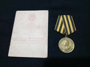 ☭Military Russian Soviet Badge Medal Victory WWII Stalin & Papers USSR CCCP 1