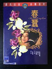 Farewell My Love (Shaw Brothers) - Julie Yeh, Kwan Shan, Jenny Hu - REGION 3 DVD