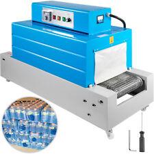 Heat Shrink Machine Shrink Tunnel Machine 11.8x7.9in Packaging Machine BS3020