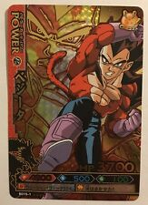 Data Carddass Dragon Ball Kaï Dragon Battlers Prism Rare B015-1