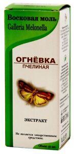 Wax moth Melanium 40% Ognevka 50 ml. (glass) 100% natural product