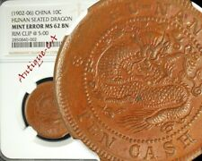 ✪ 1902 China Empire HUNAN MINT ERROR 10 Cash RIM CLIP NGC MS 62 LUSTER ✪